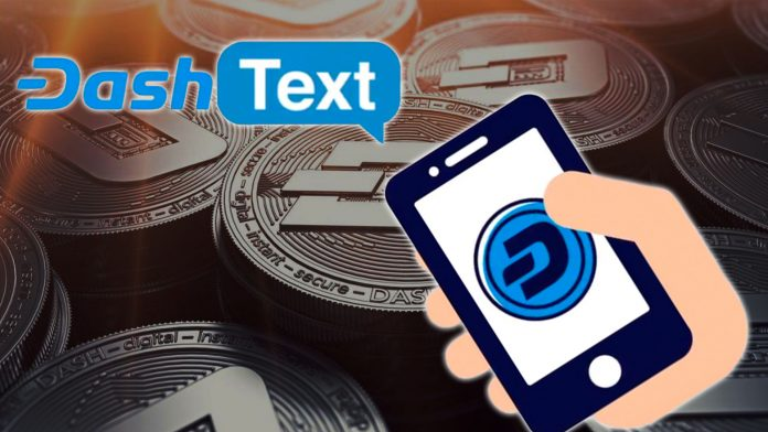 cmide - Dash Text. Intercambia dash a través de mensaje de texto