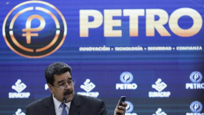 cmide - Plan de ahorro en Petro en la Plataforma Patria