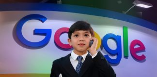 Google -cmide