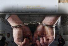 Detenido trabajador de JM de los Ríos - Cmide Noticias