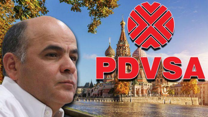 Estatal petrolera en Moscú - cmide noticias
