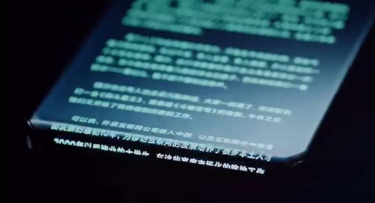 Xiaomi con pantalla de cascada - Cmide