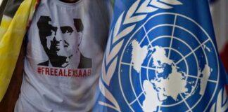 ONU Alex Saab